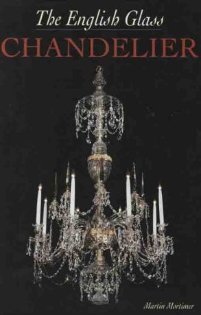 The English glass chandelier